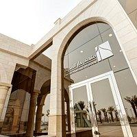 متحف دار المدينة DAR ALMADINAH MUSEUM