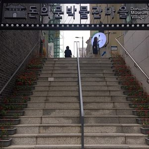 It is the entrance of Donuimun Museum. If you go up the stairs. You will find Donuimun Museum Village.
