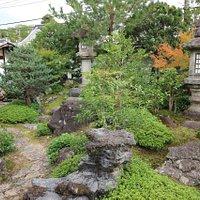 Ohashi Family Garden