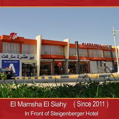 Cleopatra Bazar Mamsha Mall