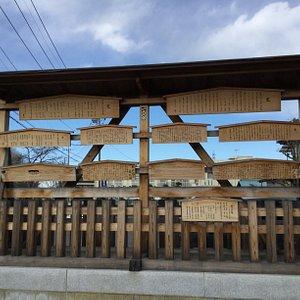 杉戸宿高札所