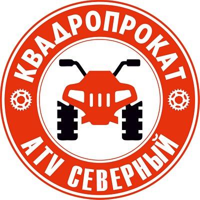 ATV Северный - квадро клуб активного отдыха.