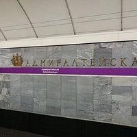 """Станция метро """"Адмиралтейская"""", Фрунзенско-Приморская линия  (сиреневая)."""