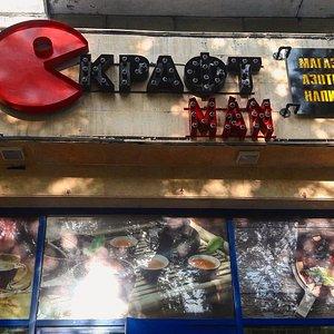 Прогуливаясь по улицам Алматы, мы случайно наткнулись на этот магазин и не смогли пройти мимо)