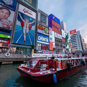 Glico with Samurai boat