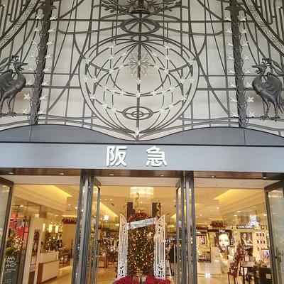 阪急西宮の入り口