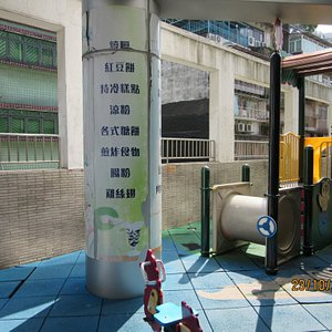 2階にあった子供用遊び場