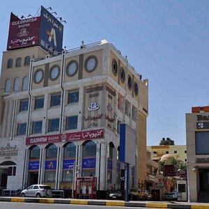Hadaba branch