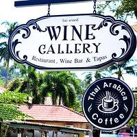 wine gallery sign