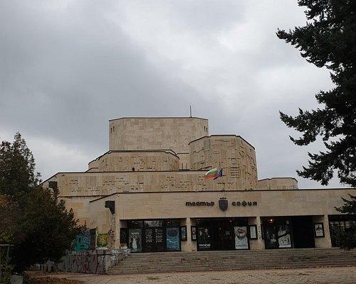 Sophia Theatre