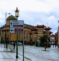 Arch at Liverpool's China Town