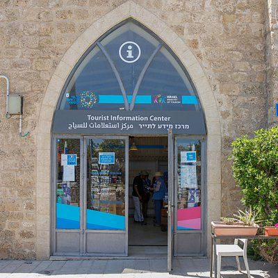 Our Visitor's Center during Eurovision Tel Aviv 2019
