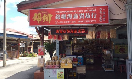 Welcome to Jin Xiang Seafood Trading shop!