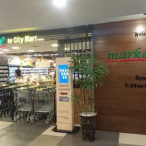 超級市場外觀