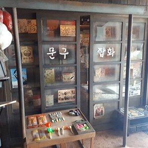 Seoul Education Museum