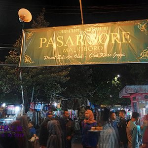 The entrance of night market.