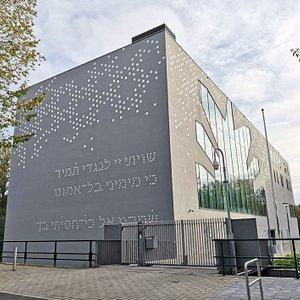 Synagogue Liberaal Joodse Gemeente