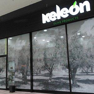 Ένα κατάστημα με προϊόντα ελιάς και ελαιολάδου που σε συνδυασμό με την επιλογή της δοκιμής θα σας φέρει πιο κοντά στο προϊόν που σχετίζεται η Ελληνική κουλτούρα