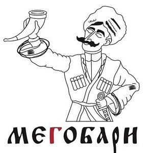 Семейный ресторан грузинской кухни Мегобари