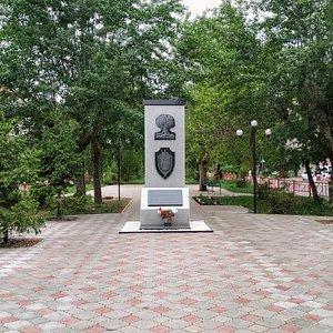 Памятник ветеранам подразделений особого риска, Мелеуз.