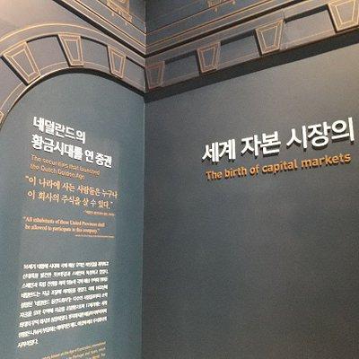 증권박물관 bifc .부산 ifc
