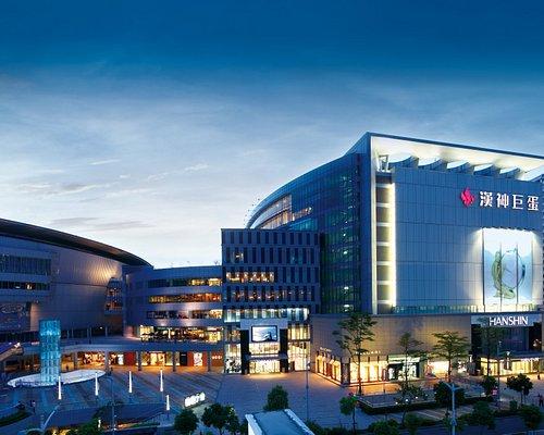 漢神巨蛋購物廣場外觀照片