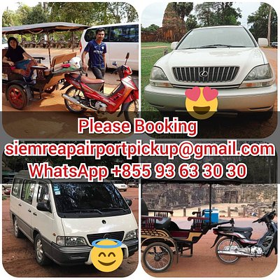 Siem Reap Airport Pick Up