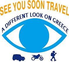 Tailor made holiday in Greece. Vacances sur mesure en Grece The best of Greece at the right price ! Le meilleur de la Grece a prix competitifs pour vous !