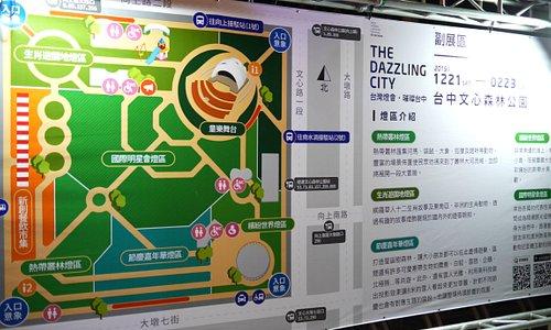 文心森林公園-2020台中燈會-地圖。