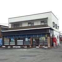 吉岡宿本陣案内所