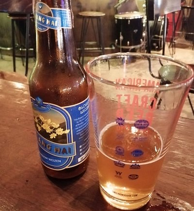 Malt Bar local beer