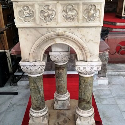 A view of the lectern