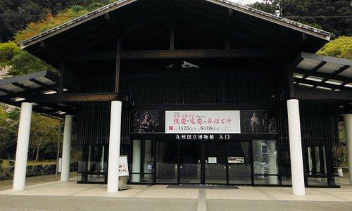 虹のトンネル(太宰府天満宮側入口)