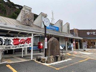 須佐駅前にこの碑はありました。