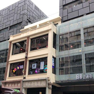 618上海街