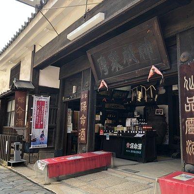 福山城郭から移築した長屋門は市重要文化財