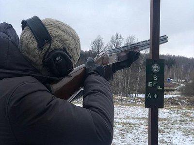 Shooting Club Podolsk