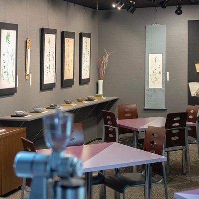 2020年1月9日より「鎌田雨溪 書と茶碗と俳句展」を開催します。