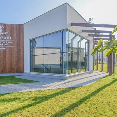 Muzeum Fauny i Flory Morskiej