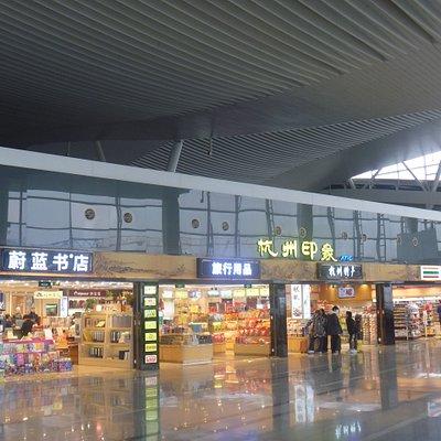 国際線ターミナルの店舗外観