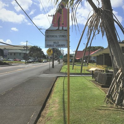 Historical marker for stones outside Hilo Public Library,