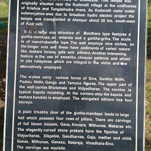 Sangameswara Temple Info in English
