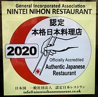 Oxford's ONLY truly authentic Japanese restaurant, recognised as such by the Japanese government in 2017, 2018, 2019 as well as in 2020 !