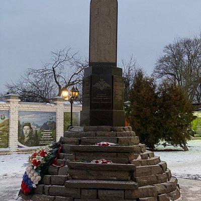 Памятник участникам в локальных войнах