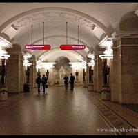 Estación de Pushkinskaya