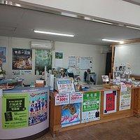 JR鰺ケ沢駅舎内 鰺ヶ沢町観光案内所