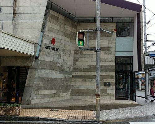 Artphere Toyooka Honten