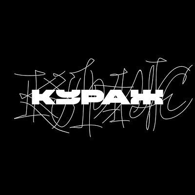 KURAZH