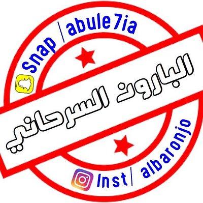 سهرات عمان الاردن