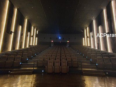AyalaMalls Central Bloc Cinema